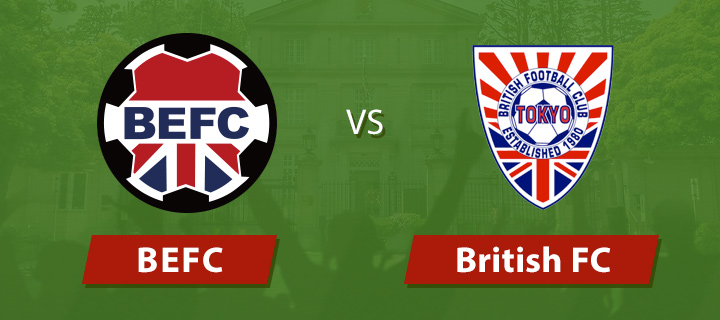 BEFC vs BFC 2018 FCJ Cup