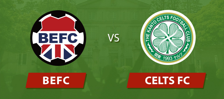 BEFC vs Kanto Celts
