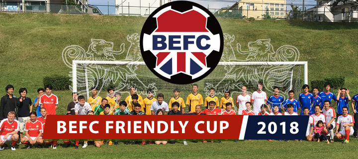 BEFC Friendly Cup 2018
