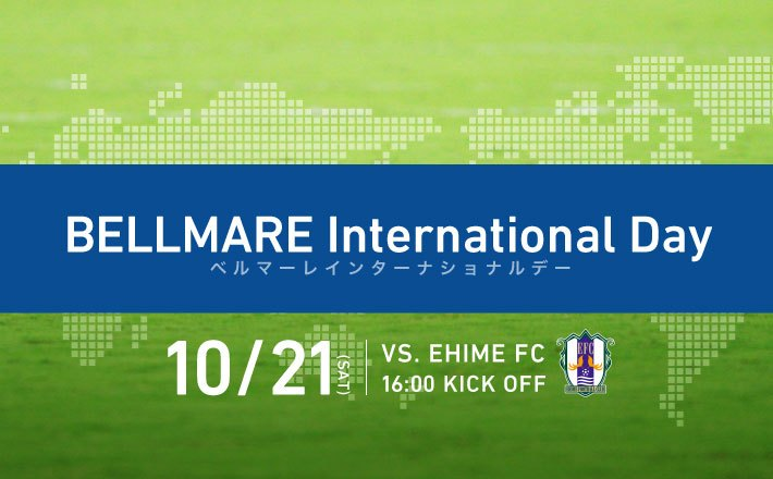Shonan Bellmare International Day
