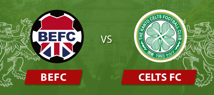 BECF vs Kanto Celts