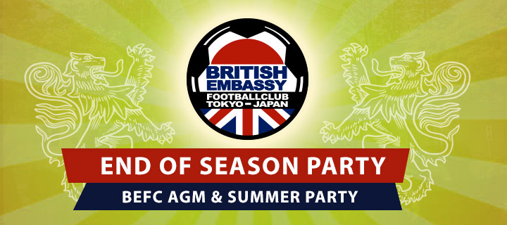 BEFC End of Season Party 2018