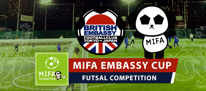 MIFA Embassy Futsal Competition 2017