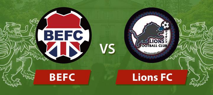 BEFC vs Lions Footy Japan Cup
