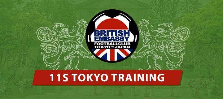 Tokyo Football Training
