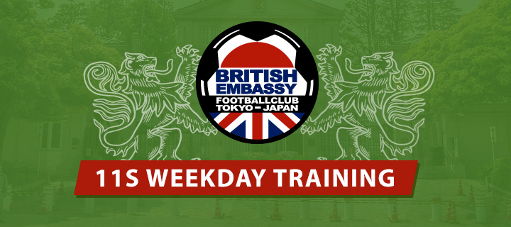 BEFC 11s Training