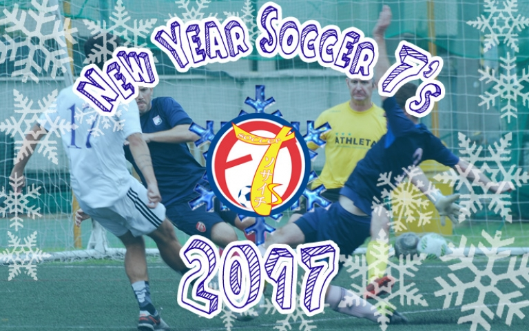 Footy Competitions Japan New Year Soccer 7s 2017
