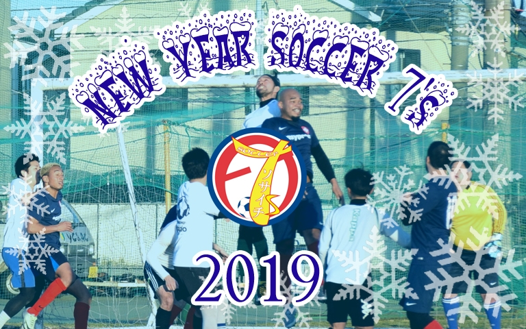 FJC New Year Soccer 7s 2019