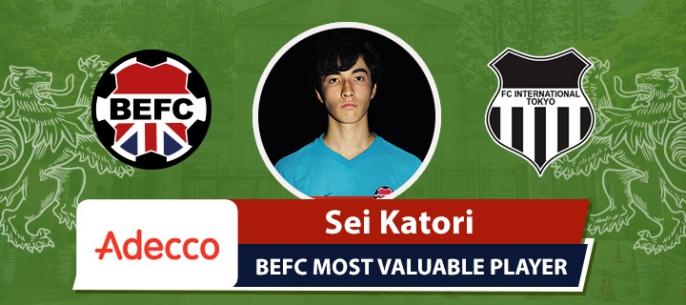 Adecco BEFC Most Valuable Player vs FC International - Sei Katori