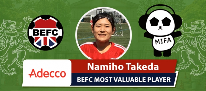 Adecco BEFC Pups Team MIFA Mixed Cup MVP- Namiho Takeda