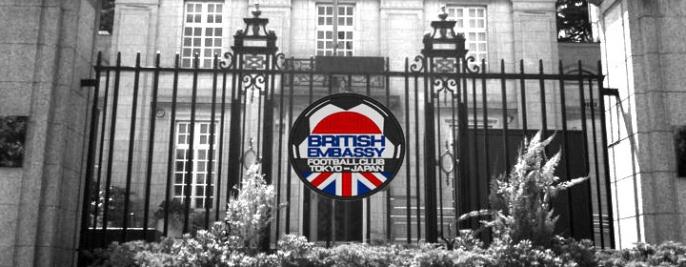 British Embassy Tokyo - Home of BEFC