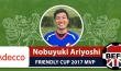 Friendly Cup 2017 Adecco BEFC Most Valuable Player  - Nobuyuki Ariyoshi