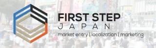 First Step Japan - market entry | localization | marketing