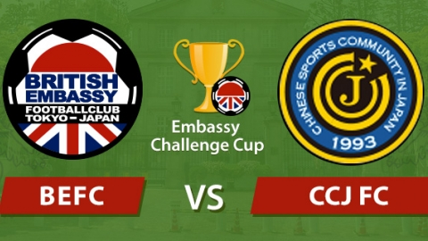 BEFC Embassy Challenge Cup