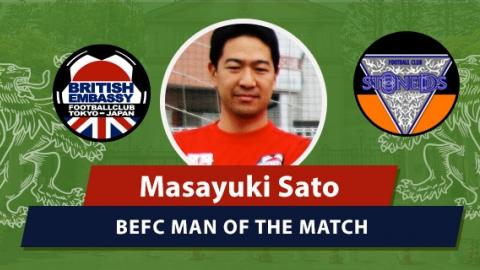 BEFC vs Syu Syu Aoyama MOM - Masayuki Sato