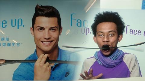 BEFC - Moctar and Ronaldo