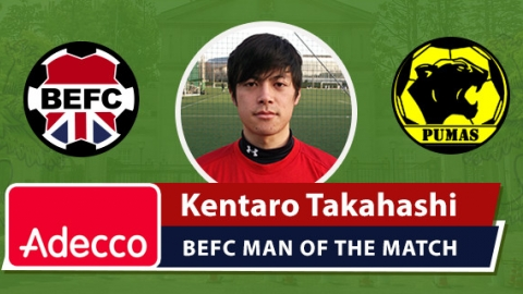Adecco - BEFC Man of the Match Award