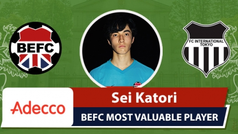 Adecco BEFC Most Valuable Player vs FC International - Sei Katori
