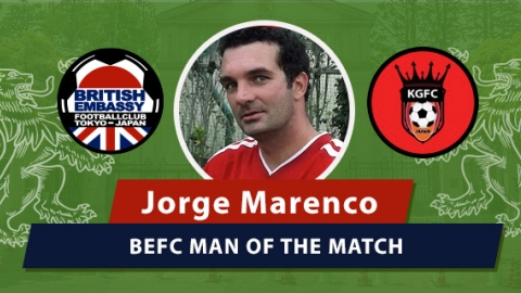 BEFC MOM - Jorge Marenco (King Jorge)
