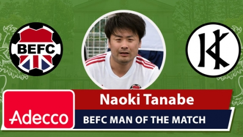 Adecco BEFC Man of the Match Award - Naoki Tanabe