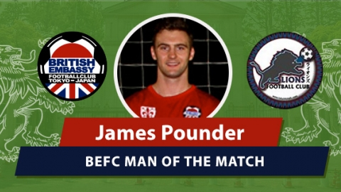 BEFC vs Lions MOM - James Pounder