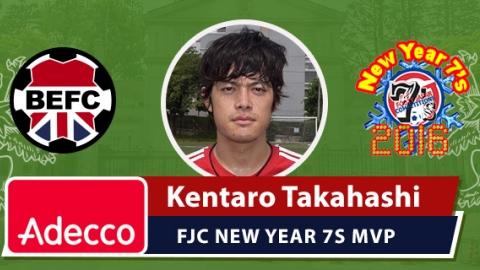 Adecco BEFC FJC New Year 7s MVP - Kentaro Takahashi