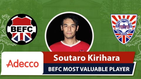 Adecco BEFC Most Valuable Player MIFA - Soutaro Kirihara