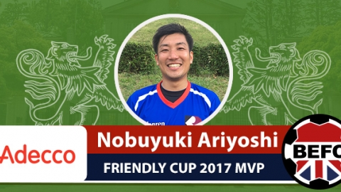 Friendly Cup 2017 Adecco BEFC Most Valuable Player  - Nobuyuki Ariyoshi