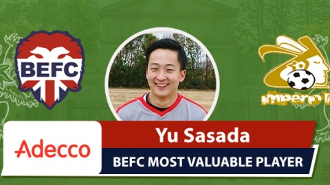 Adecco BEFC Most Valuable Player vs Imperio - Yu Sasada
