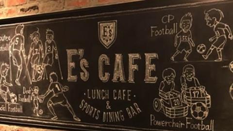 E's Sports Cafe project - Tama Center Japan