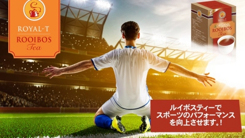 Royal T - Rooibos Sports drink