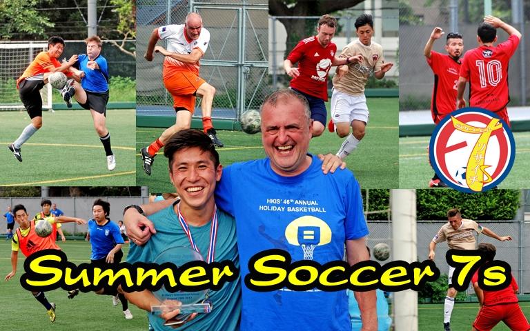 FJC Summer 7s Football Competition Yokohama