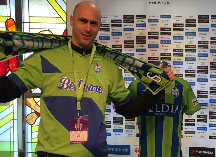 Captain Ben in full Shonan Bellmare regalia