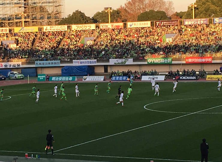 Shonan Bellmare vs Machida FC