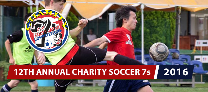 FCJ Charity Soccer Day 2016