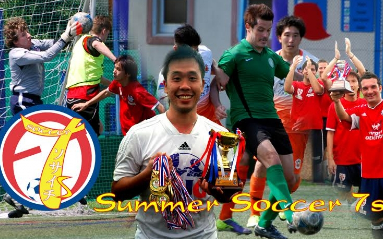 Footy Competitions Japan Summer Soccer 7s 2016