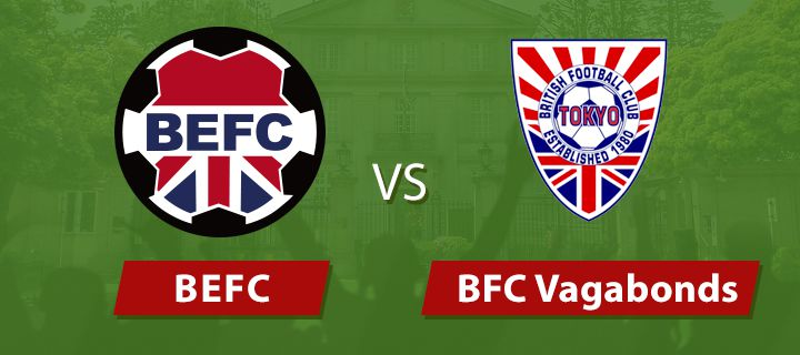 BEFC vs Vagabonds December 2016