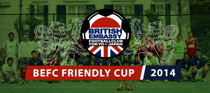 BEFC Friendly Cup 2014