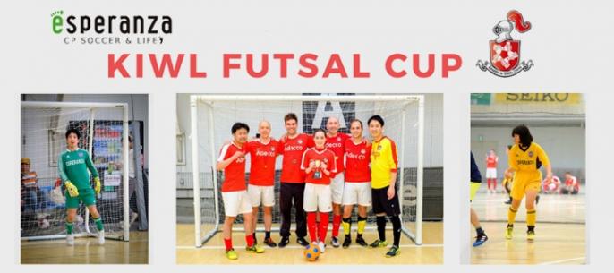 Esperanza and KIWL Futsal Cup