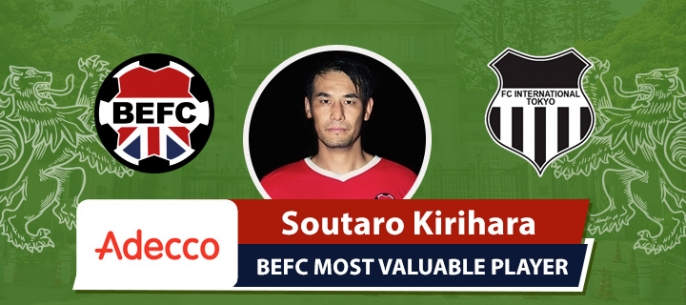 Adecco MVP BEFC vs FC International - Soutaro Kirihara