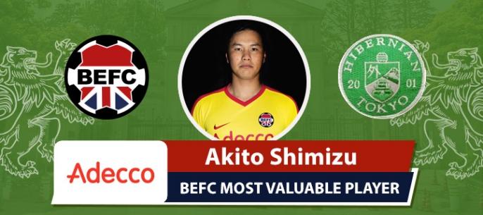 Adecco BEFC Most Valuable Player vs Hibernian - Akito Shimizu