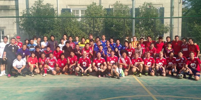 BEFC Friendly Cup 2015