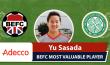 Adecco BEFC MVP vs Kanto Celts - Yu Sasada