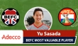 Adecco BEFC MVP vs Dutch FC - Yu Sasada