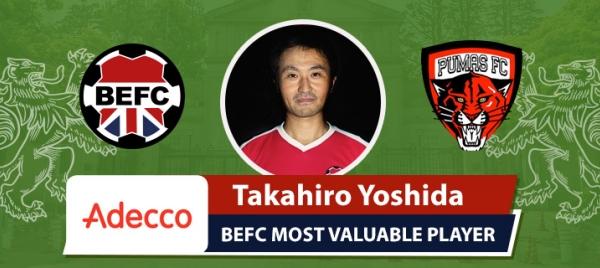 Adecco MVP vs Pumas Takahiro Yoshida