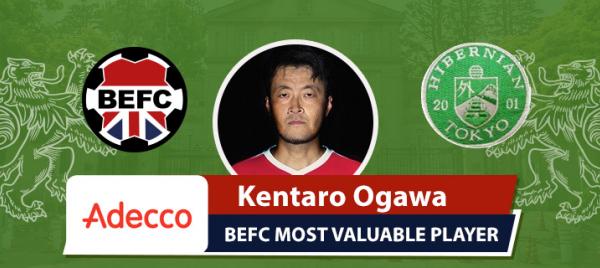 Adecco MVP BEFC vs Hibernian - Kentaro Ogawa