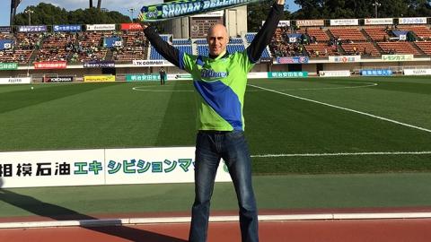 BEFC at Shonan Bellmare - A Tokyo Football Day Trip