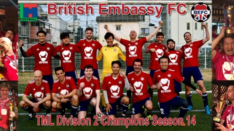 BEFC TML 14 Division 2 Champions Tokyo Japan 2017