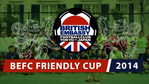 BEFC Friendly Cup