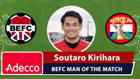 Adecco BEFC Man of the Match Award - Soutaro Kirihara